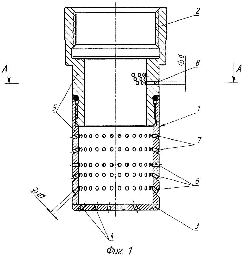 Ороситель огнетушащей жидкости установки пожаротушения с асимметричной диаграммой распыла