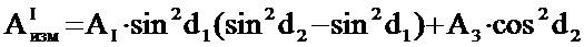 Способ определения альбедо поверхности