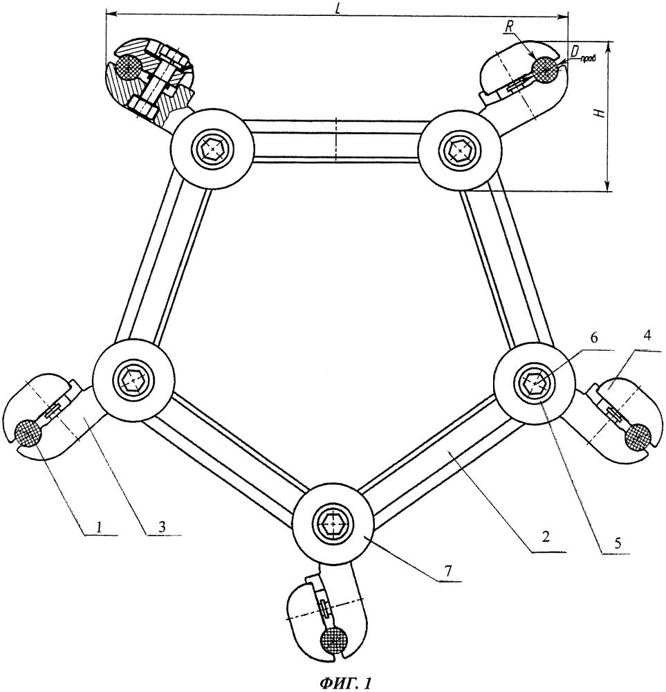 Распорка-демпфер для проводов расщепленной фазы воздушной линии электропередачи