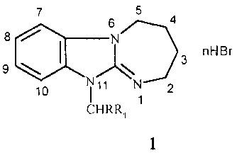 11-(4-трет-бутилбензил)- и фенацилзамещённые 2, 3, 4, 5-тетрагидро[1, 3]диазепино [1, 2-а]бензимидазола, обладающие анксиолитической активностью