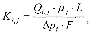 Устройство для определения фазовых проницаемостей