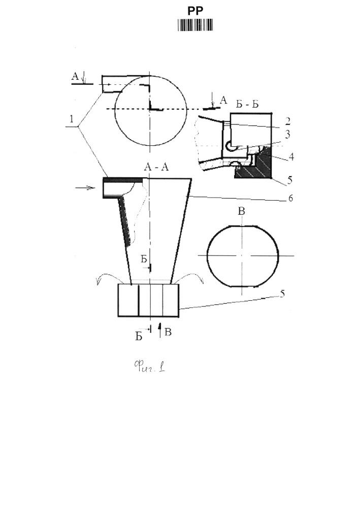 Устройство для ультразвуковой обработки жидкостей и/или суспензий