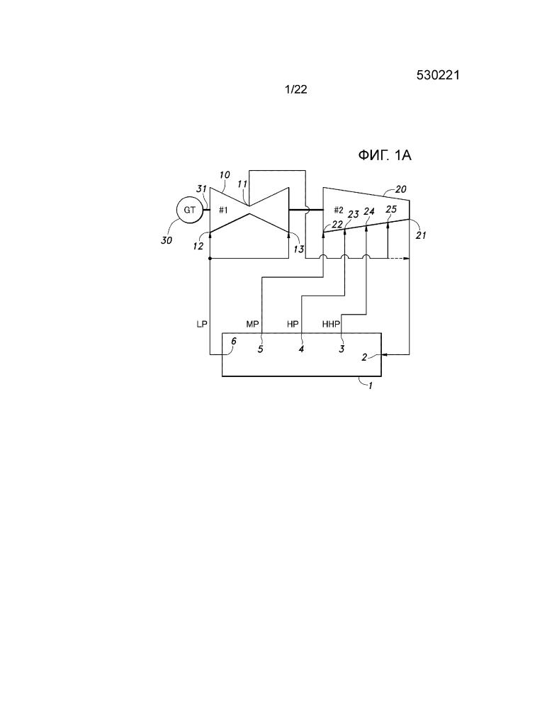 Холодильная компрессионная система, использующая два компрессора