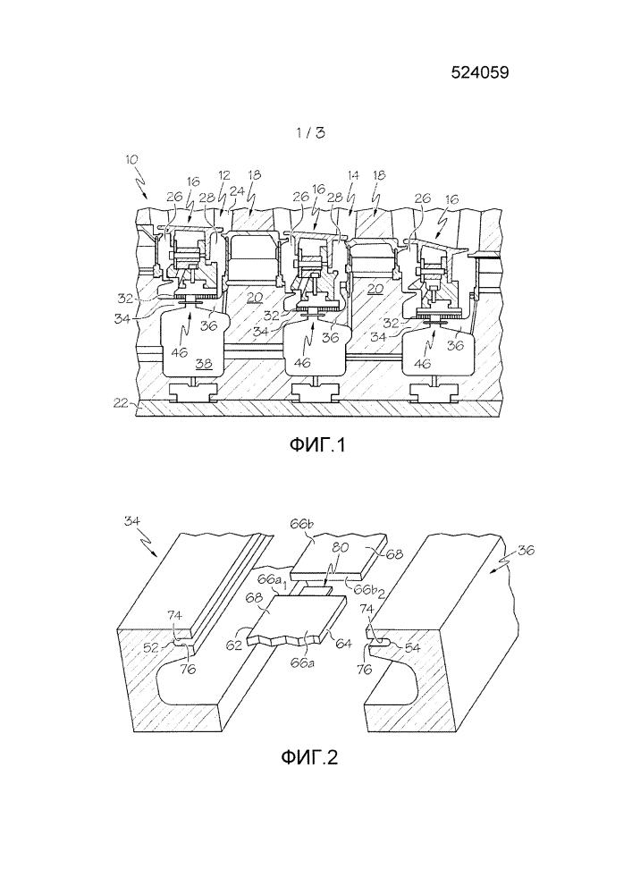 Уплотнительная лента для использования в турбомашине