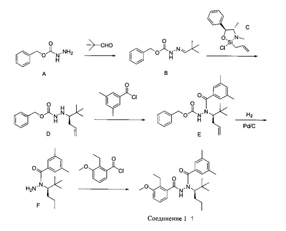 Кристаллический диацилгидразин и его применение