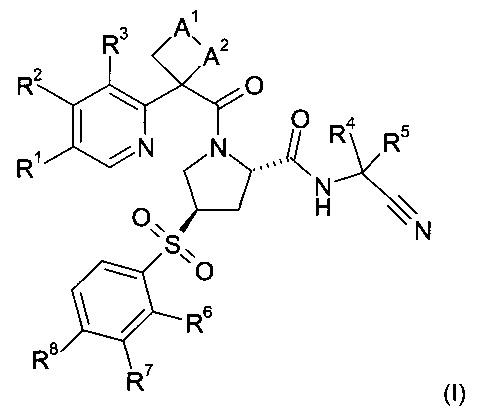 Новые производные азетидина