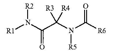 Пиперазиниловые производные для лечения рака