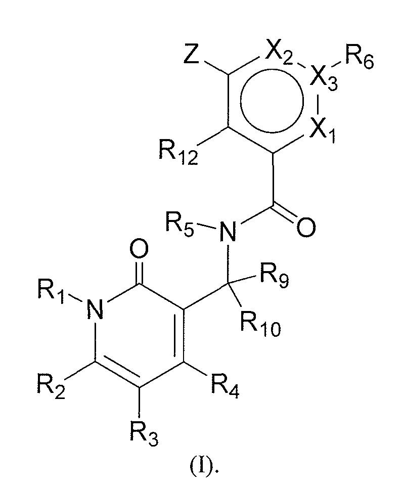 Замещенные бензольные соединения
