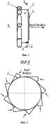 Наружное устройство системы приточной вентиляции