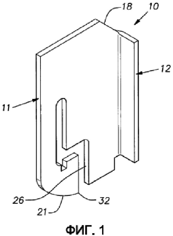 Фиксатор для отделки, расположенной по периметру