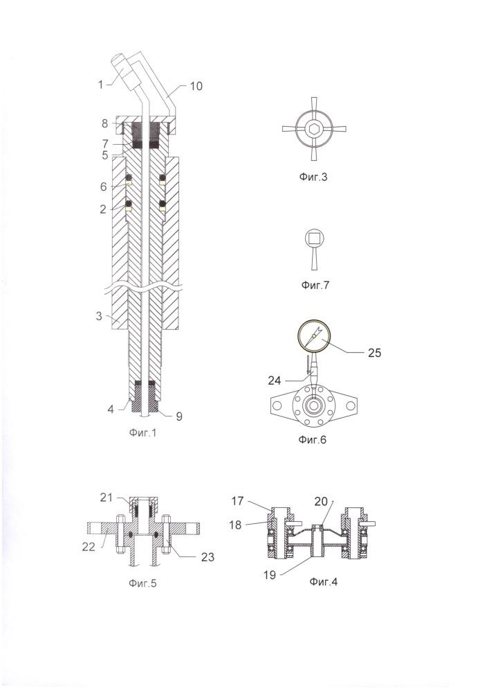 Устройство для обследования внутренних стенок фонтанных арматур и иных сосудов под давлением