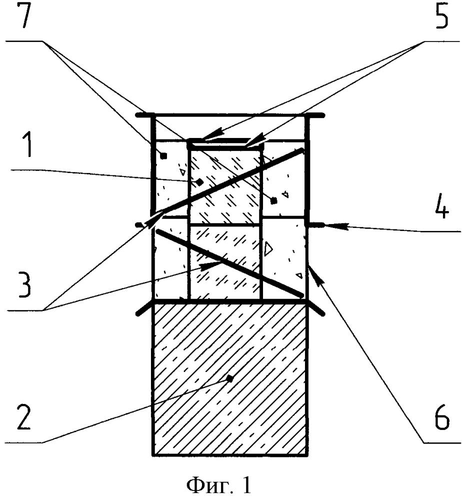 Способ изготовления трехслойной стены