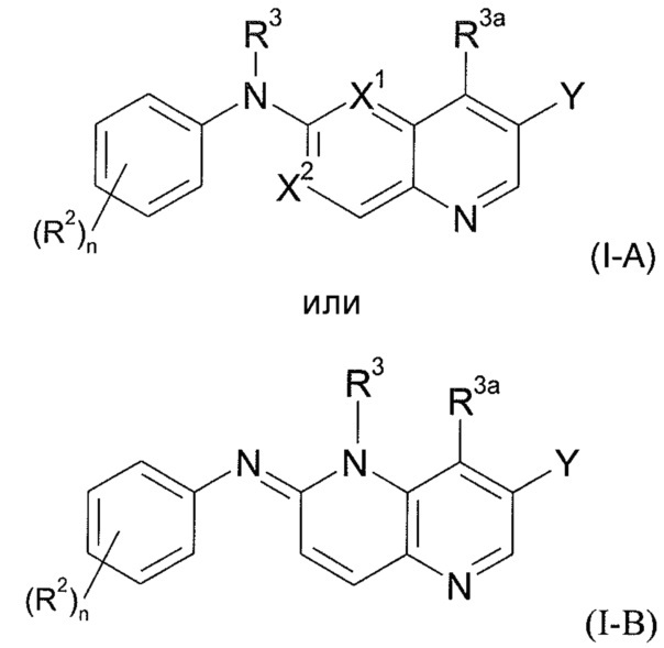 Производные 1,5- и 1,7-нафтиридина, полезные при лечении заболеваний, опосредованных fgfr
