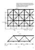 Соединительный узел для пространственно расположенных стержневых элементов и несущая пространственно-стержневая структурная конструкция, в частности для пролетных строений мостов, большепролетных перекрытий и покрытий, сооружений башенного типа (варианты)