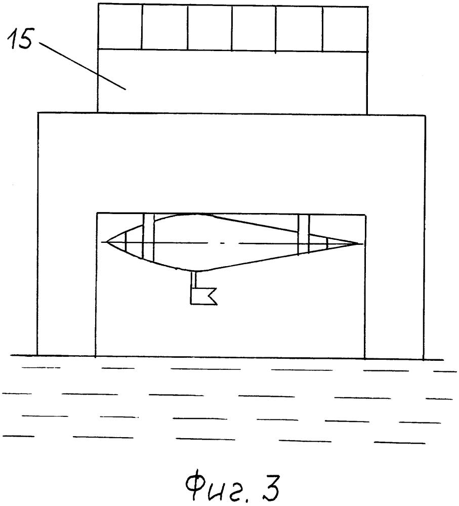 Движитель подводного судна