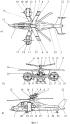 Скоростной вертолет с движительно-рулевой системой