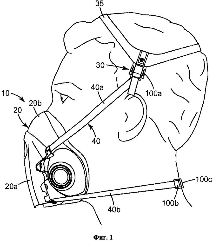 Фиксирующее ремни устройство для индивидуального защитного средства
