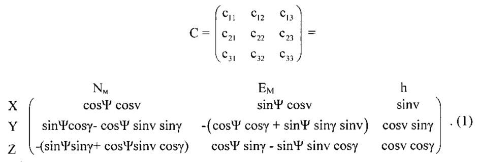 Способ измерения магнитного курса подвижного объекта
