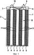 Электролит для электрохимического элемента аккумуляторной батареи и содержащий электролит элемент аккумуляторной батареи
