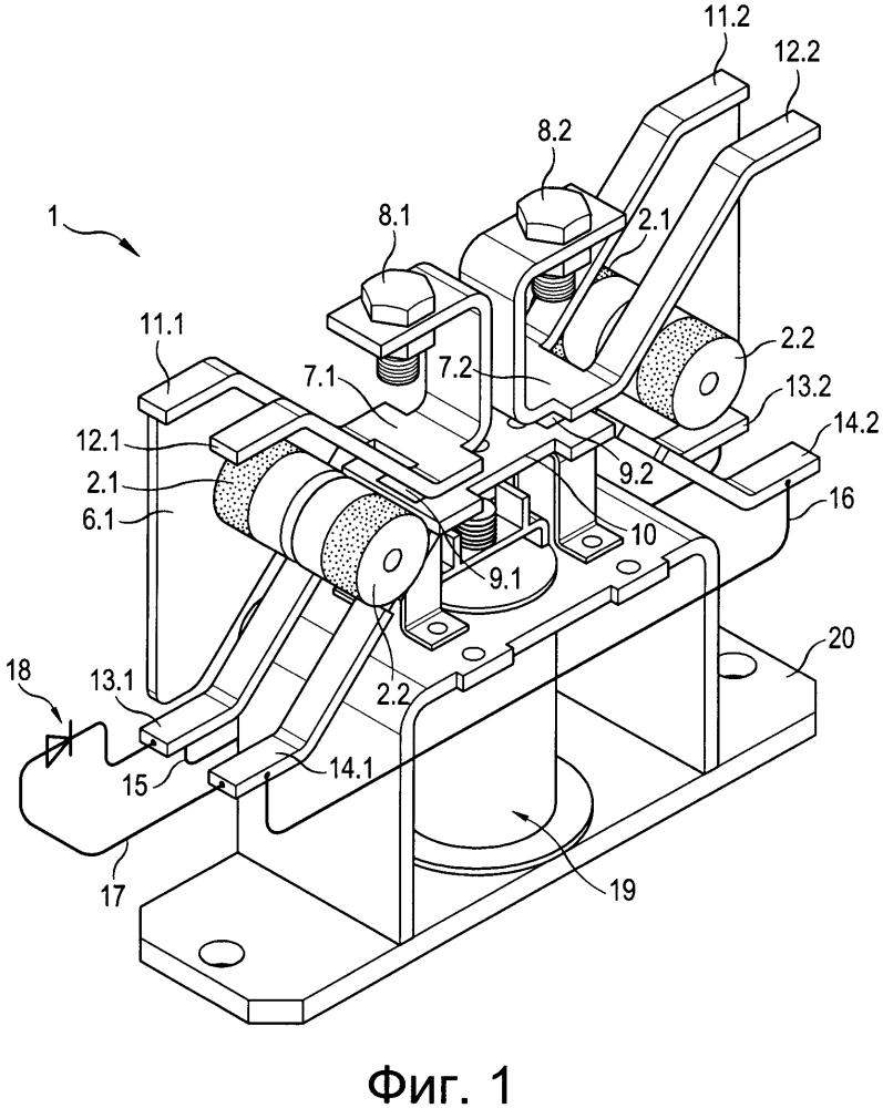 Коммутационное устройство с гашением дуги с помощью постоянных магнитов