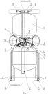 Двигательная установка космического летательного аппарата