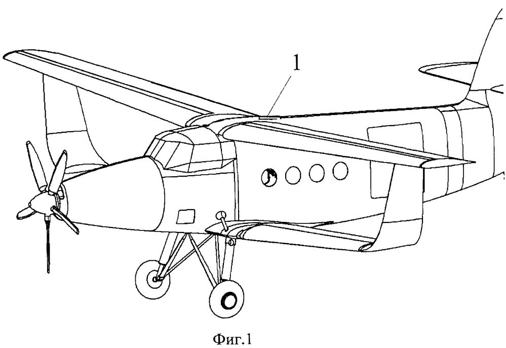 Устройство заправки топливом легкого самолета
