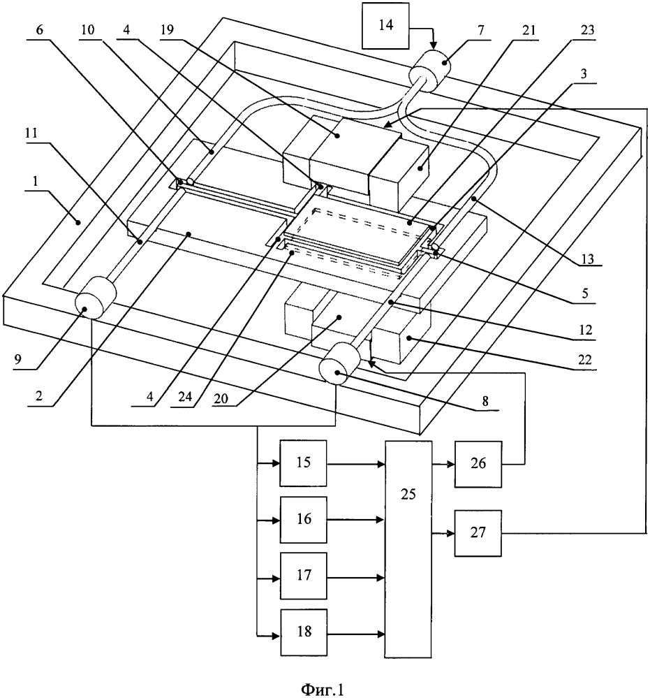 Линейный микроакселерометр