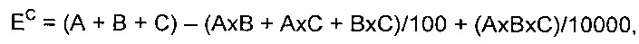 Гербицидные средства, содержащие флуфенацет