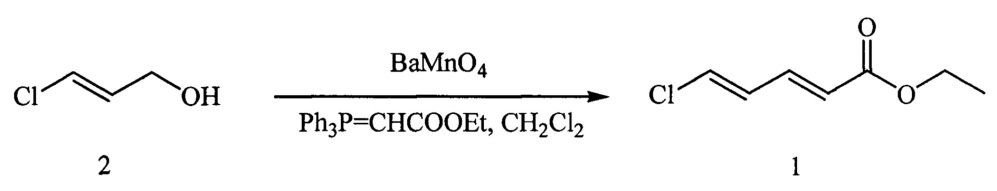 Способ получения этил(2е, 4е)-5-хлорпента-2,4-диеноата