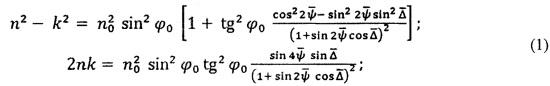 Способ определения показателя преломления оптически прозрачного материала