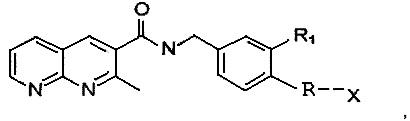 Контрастное вещество для визуализации перфузии миокарда