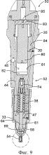 Топливный клапан для впрыскивания жидкого топлива с низкой температурой воспламенения в камеру сгорания двухтактного двигателя внутреннего сгорания с турбонаддувом и самовоспламенением и система подачи топлива с низкой температурой воспламенения