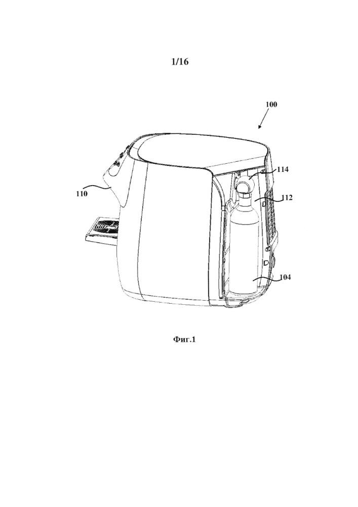 Дозирующее устройство для напитков с системой газирования