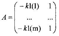 Способ определения положения оптических датчиков в устройстве контроля замкнутого профиля изделий (варианты)