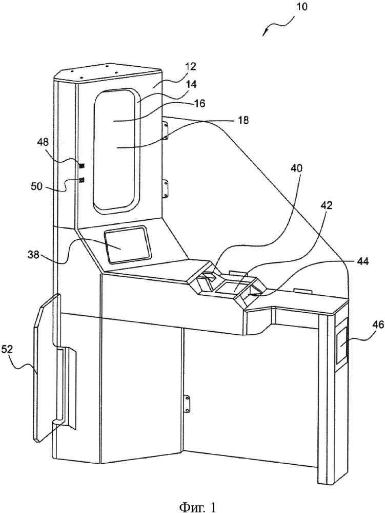 Устройство и способ для считывания документа и печати метки на нем