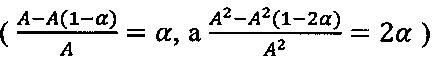 Способ измерения физических величин с помощью датчиков на поверхностных акустических волнах