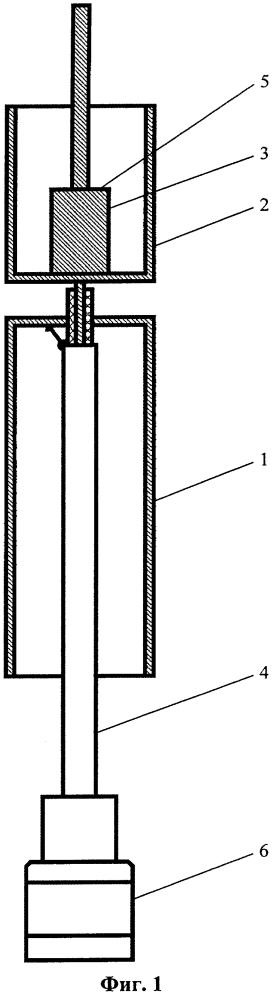 Сверхширокополосная антенна для диапазона дмв2