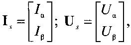 Способ измерения реактивной мощности в трехфазной симметричной электрической цепи