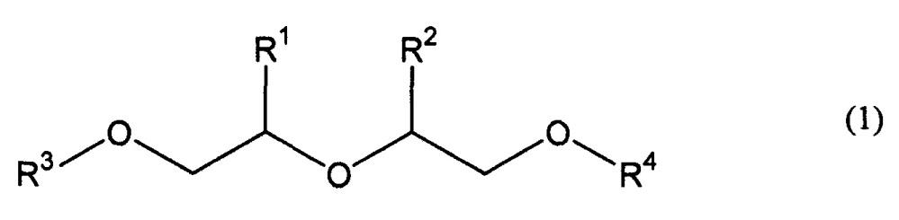 Жидкая смесь для реакционно-инжекционного формования, способ изготовления получаемого реакционно-инжекционным формованием тела и получаемое реакционно-инжекционным формованием тело