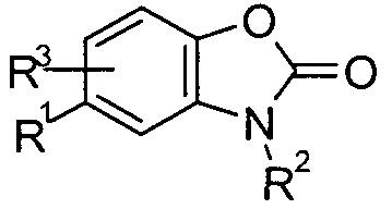 Новые 1,3-бензоксазол-2(3н)-оны и их применение в качестве лекарственных препаратов и косметических средств