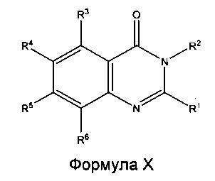 Ингибиторы деацетилаз гистонов (hdacs)