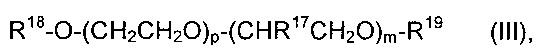 Применение разветвленных сложных полиэфиров на основе лимонной кислоты в качестве добавки в средствах для мытья посуды, очищающих средствах, моющих средствах или в композиции для обработки воды