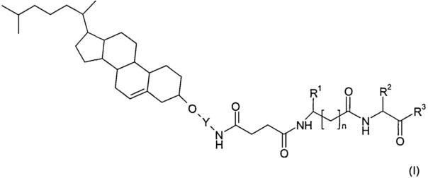 Низкомолекулярные конъюгаты для внутриклеточной доставки биологически активных соединений