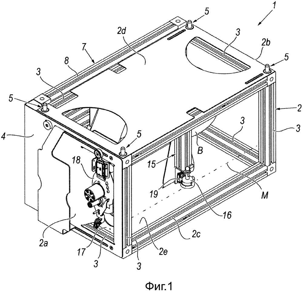 Модульный элемент для бобинодержателя