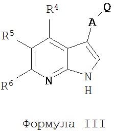 Пирроло[2,3-b]пиридиновые производные в качестве ингибиторов протеинкиназ