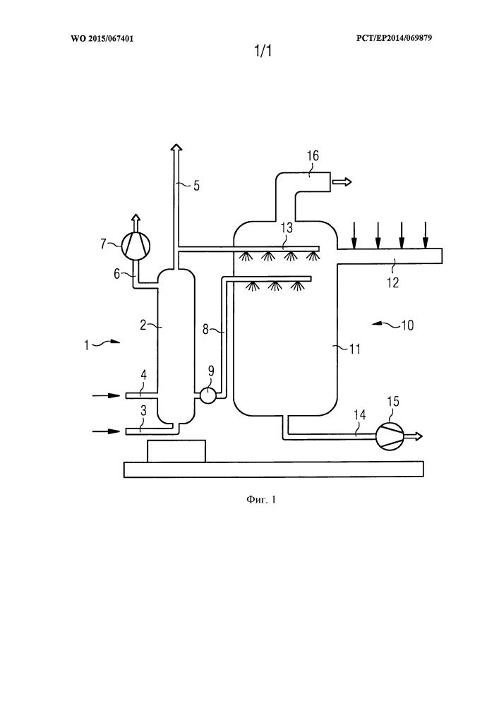 Модуль для конденсации паровоздушной смеси и для охлаждения отработавшей воды турбины
