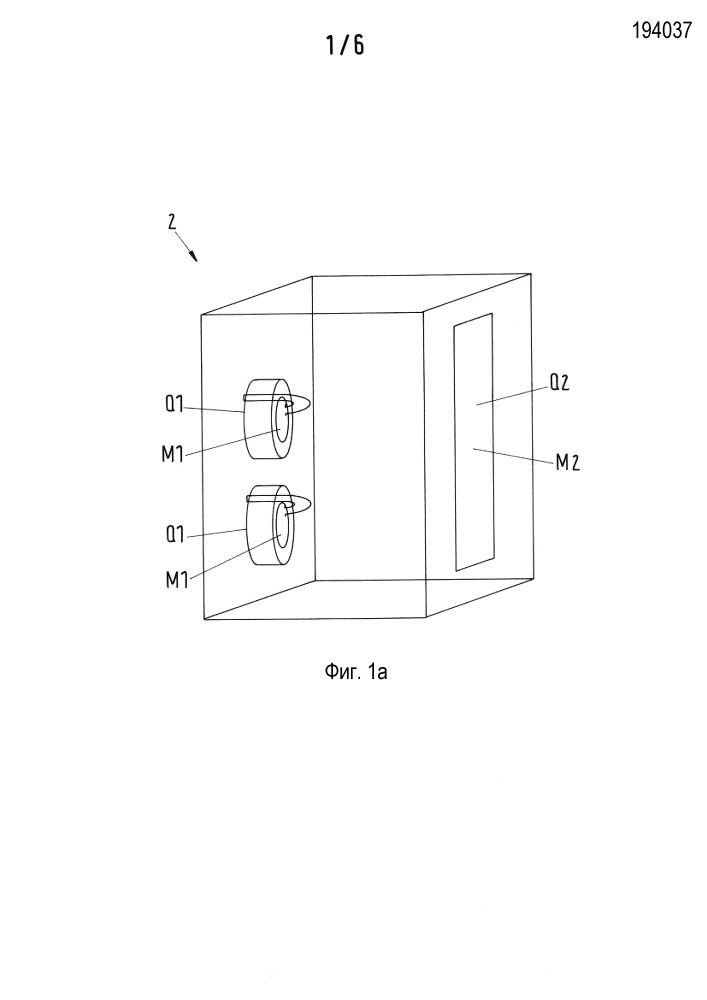 Способ нанесения покрытия для осаждения системы слоев на подложку и подложка с системой слоев