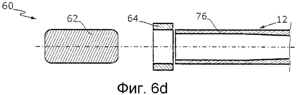 Способ упрочнения и калибровки участка трубы