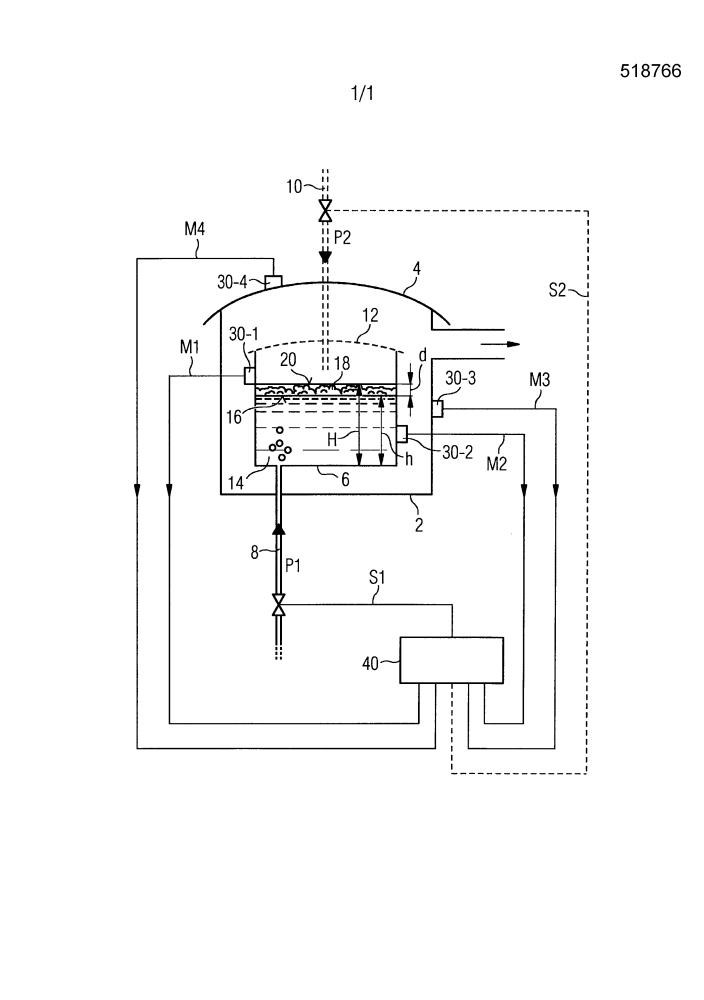 Способ эксплуатации вакуумного плавильного агрегата и эксплуатируемый этим способом вакуумный плавильный агрегат