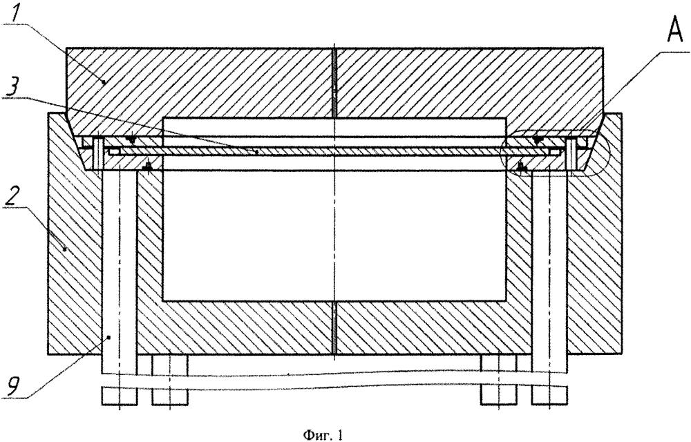 Штамп для пневмотермической формовки деталей из листовых заготовок